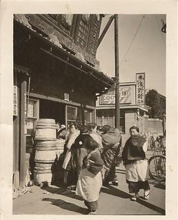 asata_1945_2.jpg