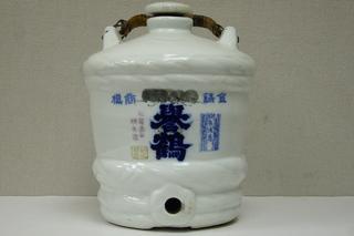 rekisi_siryou026.JPG